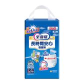 來復易復健褲時長安心(L14片)(4包/箱)【合康連鎖藥局】