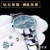 男士手錶 韓版簡約時尚情侶手表女防水腕表 BF9257【旅行者】