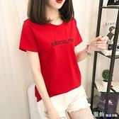 純棉T恤 紅色t恤女短袖夏裝2021新款韓版寬鬆百搭學生純棉半袖上衣服ins潮 618購物節