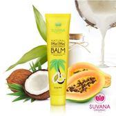 澳洲 Suvana 天然椰子木瓜霜(25g)