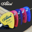 【小麥老師樂器館】彈片 ALICE AP-T 賽鋼 PICK 吉他 撥片 木吉他 移調夾【C20】
