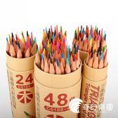 眾葉油性彩鉛水溶性彩色鉛筆專業素描手繪筆24色36色48色72色繪畫套裝-奇幻樂園