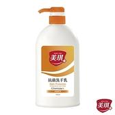 美琪 T3抗菌洗手乳(玫瑰果萃)700ml v01x12入 箱購