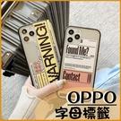 字母標籤 OPPO Reno5 5G Reno4 Pro 5G Reno2Z 簡約 保護套 掛繩孔 霧面背板 個性手機殼 防摔殼