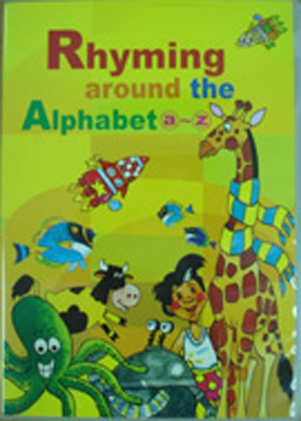 【麥克書店】Rhyming Around the Alphabet / 單CD