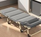 摺疊床單人床家用簡易午休床