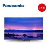 Panasonic國際牌 65型4K LED電視TH-65FX800W