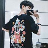 夏季短袖t恤男日系寬鬆潮流圓領半袖 易樂購生活館