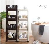 浴室置物架落地塑料廁所洗衣機洗漱臺洗手間衛生間儲物收納架子 芊惠衣屋 YYS