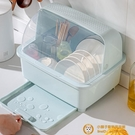 廚房瀝水碗柜帶蓋放碗箱碗碟收納架用品置物架【小獅子】