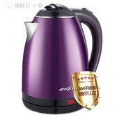 BP-150202電熱水壺304不銹鋼防燙電熱壺燒水壺電水壺 【創時代3c館】