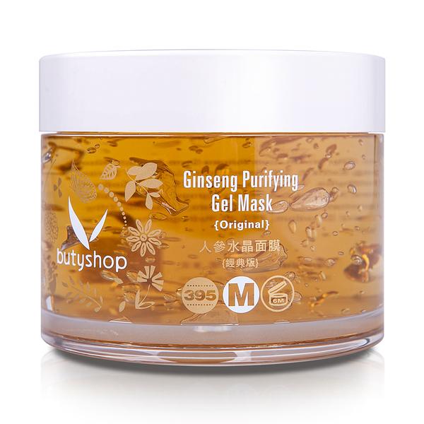人參水晶面膜 Ginseng Purifying Gel Mask (300gm)-butyshop