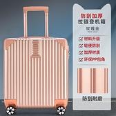迷你行李箱 行李箱女小型18寸ins網紅輕便密碼拉桿箱學生登機旅行皮箱子男20