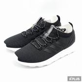 Adidas 男 QUESTAR RISE 慢跑鞋 - BB7183