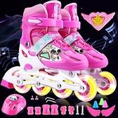 3-4-5-6-8-9-10-12歲男女溜冰鞋兒童全套裝小孩兒旱冰輪滑鞋閃光 阿卡娜