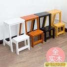 凳梯 梯子凳子兩用折疊小型便捷椅子家用伸縮輕便客廳實木梯形置物架 向日葵