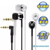 Sennheiser 森海塞爾 CX 1.00? 耳道式耳機 震撼音效及強勁低音 有效阻隔噪音