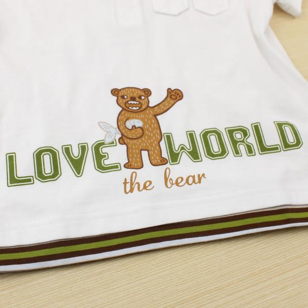 【愛的世界】純棉圓領熊出沒短袖上衣-台灣製- ★春夏上著 夏日推薦