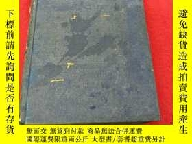 二手書博民逛書店FRENCH罕見TRANSLATION 精裝 1878年發行 詳情請看圖 如圖Y13985 出版1878