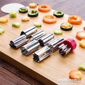 壓花磨具 不銹鋼蔬菜水果造型壓花刀蝴蝶面模具切花器面食卡通切模面點工具   傑克型男館