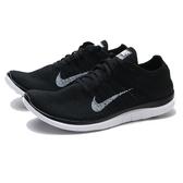 版型偏小建議大半號 NIKE 慢跑鞋 FREE 4.0 FLYKNIT 黑白 編織 休閒 2020復刻 男 (布魯克林) 631053-001