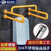 衛生間小便斗扶手 老人殘疾人不銹鋼小便器無障礙廁所小便池扶手 酷斯特數位3c  YXS