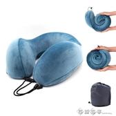 U型枕頸椎護頸枕汽車旅行飛機枕男女午休睡覺u形記憶棉枕頭可折疊 西城故事