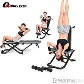 歐康倒立機多功能家用健身器材仰臥板啞鈴凳室內仰臥起坐健身器械QM 印象家品旗艦店