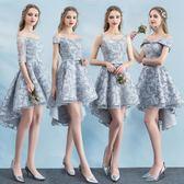 伴娘禮服2018新款韓版前短后長款春季伴娘團姐妹裙連衣裙伴娘服 LI1969『伊人雅舍』