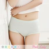 親膚棉質透氣內褲 簡約素面 包臀中高腰內褲801-Pink Lady