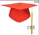 博士帽 學士帽 校園十八歲畢業典禮帽成人禮帽學士帽導師帽博士帽校長