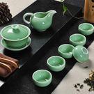 龍泉青瓷茶具  蓋碗