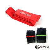 ADISI 行李束帶AS14062 城市綠洲行李箱 、旅行、戶外旅遊、出國