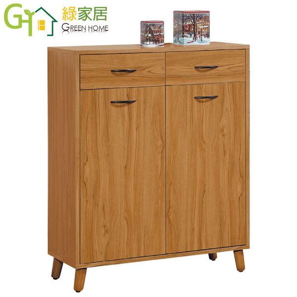 【   綠家居  】    馬蘇泰    時尚2.7尺柚木紋鞋櫃/玄關櫃