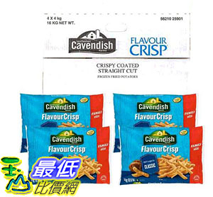 [COSCO代購] W25258 Cavendish Farms 冷凍馬鈴薯條 4公斤 4入
