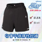 HODARLA 男女童-競逐平織彈性短褲(慢跑 路跑 台灣製≡體院≡
