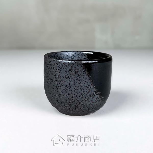 日本陶瓷 天目流 清酒杯 Sake