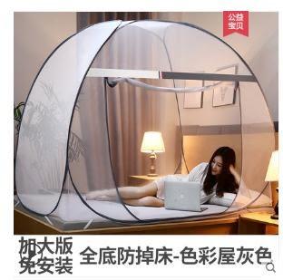 蒙古包免安裝蚊帳網紅1.8床雙人家用新款1.5m拉鍊1M學生宿舍1.2米LX