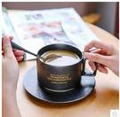 小鄧子美式咖啡杯帶碟勺 茶具茶水杯子套裝 簡約陶瓷馬克杯家用陶瓷盤 勺(下標請備註顏色)