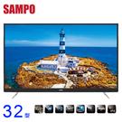 SAMPO聲寶新轟天雷音效32吋超質美LED液晶顯示器/電視 EM-32KT18A~含運不含拆箱定位