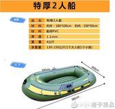 3人皮劃艇 充氣船橡皮艇加厚 雙人釣魚船氣墊船特厚2人漂流船QM   橙子精品