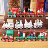 廠家直銷創意禮品木質聖誕四節小火車聖誕裝飾品兒童禮物布置擺件【奇貨居】