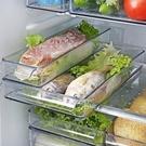 冰箱收納盒冷凍保鮮盒抽屜式整理廚房食品專用儲物盒食材收納神器 【優樂美】