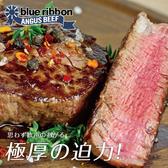 【免運直送】美國藍絲帶極黑菲力牛排~厚切4片組(250公克/1片)