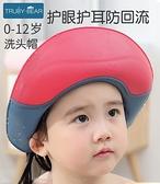 寶寶洗髮帽嬰兒童淋浴帽洗澡帽子小孩洗頭神器硅膠洗頭髮防水護耳 小天使 618
