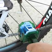 賽領CYLION 自行車洗鍊器公路車山地車洗鍊器 鍊條清潔器清洗套裝☌zakka