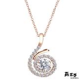 蘇菲亞 SOPHIA - 歐若拉 0.30克拉 FVVS1鑽石項鍊