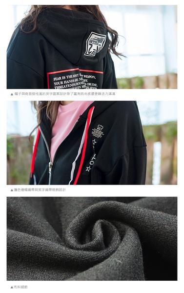 連帽外套--休閒個性風連帽英字織帶羅紋口袋寬鬆加絨拉鍊外套(黑XL-4L)-J239眼圈熊中大尺碼
