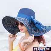 漁夫帽 遮陽帽子女夏遮陽帽防曬大沿可折疊草帽防紫外線海邊太陽帽青年 百分百