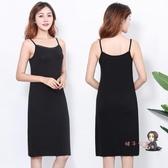 內搭襯裙 2019夏季新款莫代爾吊帶背心女網紗拼接內搭襯裙中長款打底吊帶裙 2色S-XL